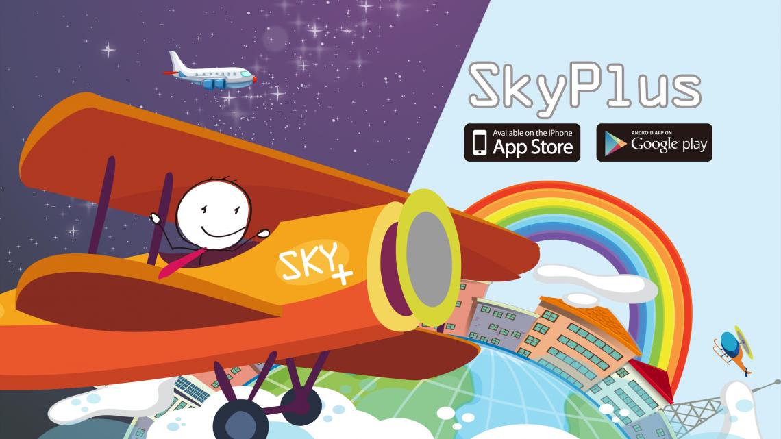 SkyPlus